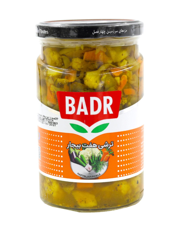 Badr Eingelegtes Gemüse