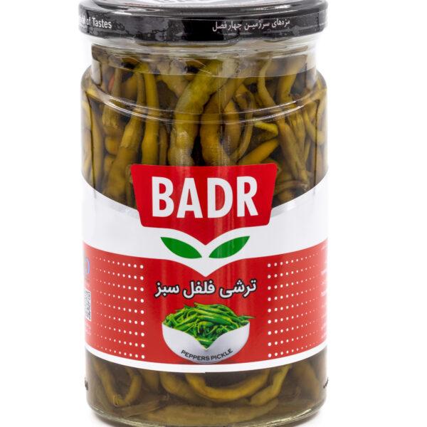 Badr Chili Grün eingelegt